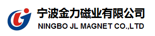 Ningbo JL Magnet Co.,Ltd